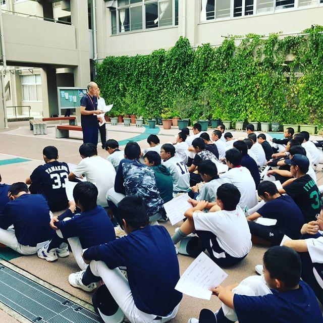 NPOスポーツ健康援護協会の京都支部活動で中学の野球部に行ってきましたテーマは「走る」身体の偏りと、立つ歩く走るは全て繋がっています。やるべき事が解り、取り組めば、必ず速くなります!野球部で運動会も盛り上げましょう!?#npoスポーツ健康援護協会 #bcエクササイズ #キネティックフォーラム #吉祥院商店会 #うすだ接骨院鍼灸院
