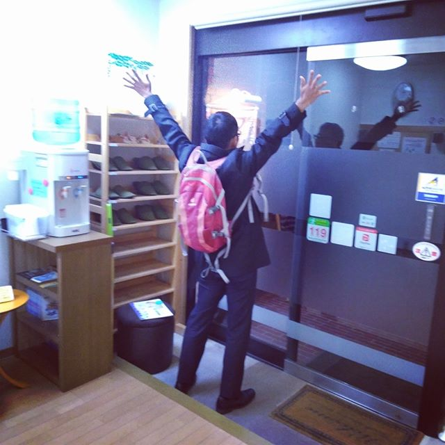 大阪マラソンからの〜奈良マラソン恐るべし、走るサラリーマン頑張って踏ん張って帰って来てね〜#吉祥院商店会 #うすだ接骨院鍼灸院 #bcトータルバランスシステム