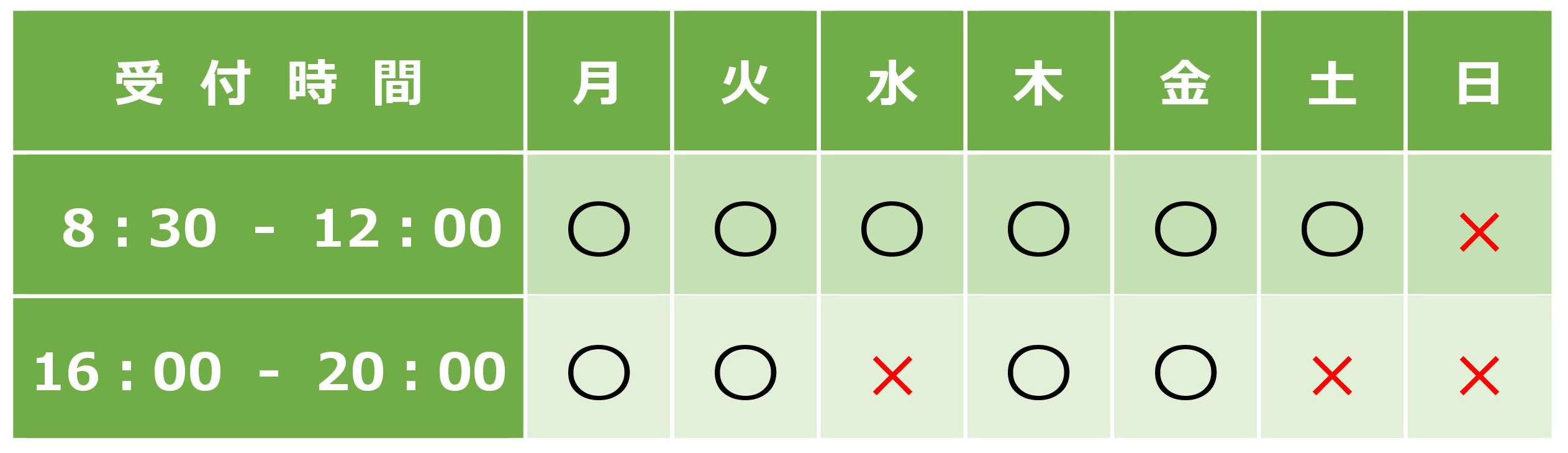 京都市南区吉祥院西浦町90-1
